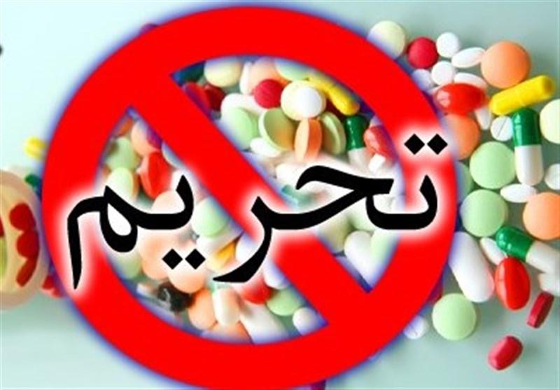 بلومبرگ: تحریم دارویی ایران واقعیتی است که ترامپ انکار میکند