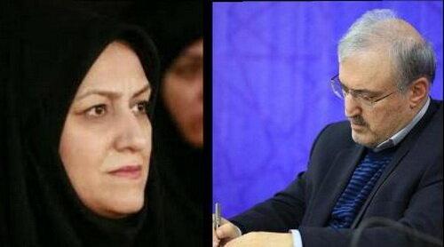 مدیر ملی پروژه جمعیت در وزارت بهداشت منصوب شد + ۵ دستور وزیر بهداشت
