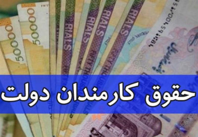 درخواست نمایندگان از«لاریجانی» درباره افزایش حقوق کارمندان