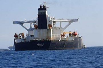 """دیپلماسی مقاومت نفتکش """"آدریان دریا"""" را آزاد کرد"""