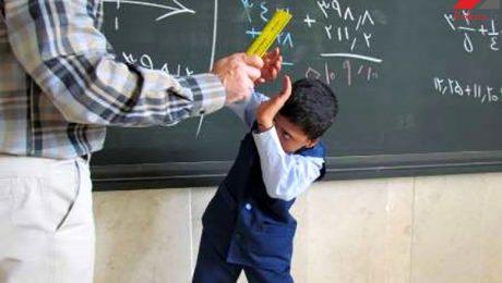 پاره شدن پرده گوش پسر یزدی با سیلی معلم
