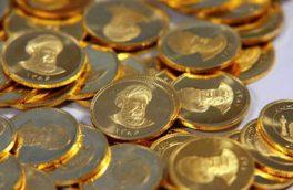 در بازار آزاد تهران؛ قیمت سکه امروز ۲۲ آبان ۹۸ به ۴ میلیون و ۲۵ هزار تومان رسید