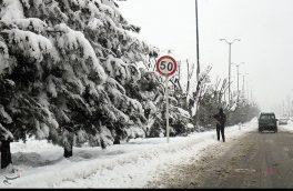 هواشناسی ایران ۹۸/۱۰/۰۹|بارش برف و باران تا روز جمعه در برخی استانها/ تداوم آلودگی هوا در شهرهای صنعتی