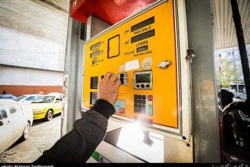 شرکت ملی پخش: مردم نگران کسر سهمیه بنزین خود نباشند