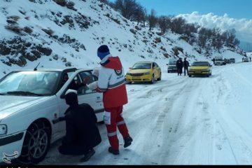 هواشناسی ایران ۹۸/۱۱/۲| ورود سامانه بارشی جدید به کشور/بارش پراکنده برف و باران در تهران