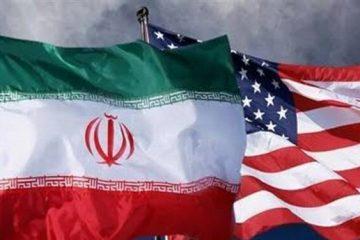 لغو ممنوعیت ارتباط دیپلماتیک با منافقین و ۵ گروهک دیگر در آمریکا