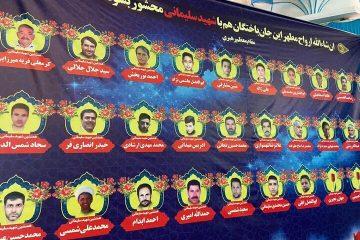 علت عجیب برای فوت قربانیان تشییع سردار سلیمانی | پزشکی قانونی: برگه و گواهی مربوط به ما نیست
