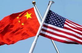 تصمیم اقتصادی جدید چین در برابر امریکا