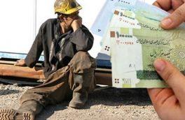 جدال برسر افزایش ناچیز دستمزد کارگران/ اخراج کارگران، بهانه کارفرمایان برای افزایش دستمزد