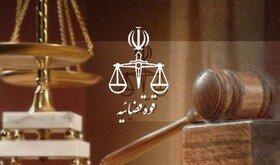 بازداشت یک مدیرکل ورزشی و اظهارات سخنگوی شورای نگهبان در پربازدیدهای حقوقی