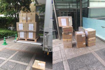 دومین محموله کمکهای پزشکی ایرانیان مقیم و موسسات ژاپنی به ایران