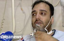ببینید | گزارشی از اشکهای تامل برانگیر بیماران کرونایی