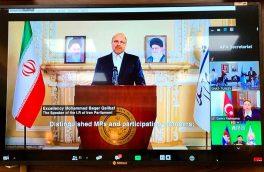 ایران از تقویت مناسبات با مجالس کشورهای جهان استقبال میکند