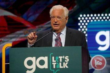 ادعای سفیر واشنگتن در سرزمینهای اشغالی علیه ایران