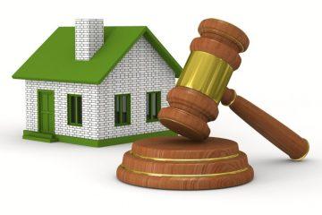 بررسی لایحه رسیدگی به تخلفات ساختمانی