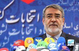 رحمانی فضلی: از ۲۵ فرآیند انتخابات ۲۴ مورد آن الکترونیکی شده است