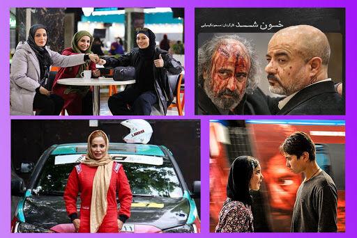 نیممیلیارد سهم فروش اکران نوروزی سینماها