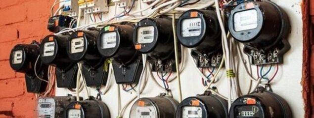 اعلام برنامه قطعی برق روی اپلیکیشن «برق من»/ قیمت برق پرمصرفها ۱۰ درصد گران شد