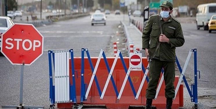 سفر تهرانیها ممنوع!/ جریمه یک میلیون تومانی در انتظار رانندگان متخلف