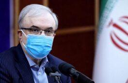 وزیربهداشت: ازفردا واکسیناسیون عمومی با قدرت بیشتری پیگیری خواهد شد