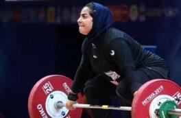 سهمیه تاریخی برای وزنهبرداری کشورمان/ پریسا جهانفکریان المپیکی شد