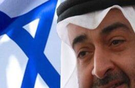 جهاد اسلامی:اعطای تابعیت به صهیونیستها لکه ننگی بر چهره رژیم خائن امارات است