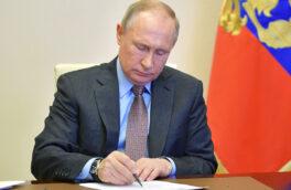 پوتین: روسیه در مبارزه با تروریسم، با کشورهای اسلامی همکاری می کند