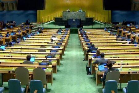 چه کسی در سازمان ملل برای افغانستان سخن میگوید؟
